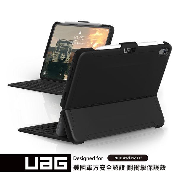 UAG iPad Pro 11吋耐衝擊鍵盤專用保護殻-黑