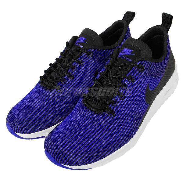 【四折特賣】Nike 休閒慢跑鞋 Wmns Air Max Thea KJCRD 藍 黑 白底 氣墊 運動鞋 女鞋【PUMP306】 718646-006