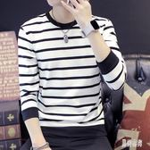 圓領條紋長袖T恤 上衣服男士秋冬加厚衛衣修身打底衫 BF19806『男神港灣』