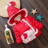 雙十二狂歡購  女童1周歲冬裝棉衣女寶寶2羽絨棉服0女嬰幼兒童3歲半小童棉襖外套 小巨蛋之家
