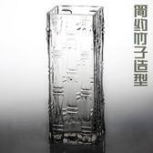 富貴竹花瓶玻璃透明方形客廳落地水培方口養竹子玻璃瓶大號特大號  igo 卡布奇諾