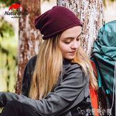 NH戶外帽保暖 羊毛比尼針織帽子男女 秋冬休閒跑步運動帽滑雪帽 安妮塔小舖
