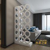 現代簡約客廳家具屏風鏤空座屏隔斷置物架花架時尚玄關屏風隔斷櫃xw 聖誕交換禮物