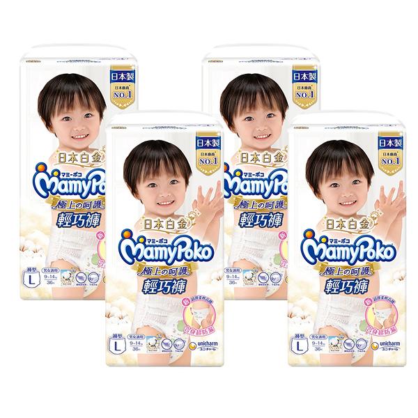滿意寶寶極上呵護 輕巧褲 L 36片(箱購)【德芳保健藥妝】