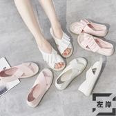 涼拖鞋外穿女夏季時尚平底百搭軟底休閒【左岸男裝】