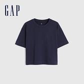 Gap女童 厚磅密織系列碳素軟磨 純棉短袖T恤 755464-海軍藍
