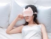 眼罩  蒸汽眼罩女熱敷眼睛充電加熱睡眠遮光睡覺緩解眼疲勞護眼發熱   瑪麗蘇