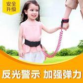 防走失繩 防走失帶牽引繩兒童非密碼帶鎖小孩安全手環腰帶遛娃神器防丟失繩 摩可美家