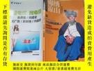 二手書博民逛書店錦繡涼山罕見2013年第二期 總第18期Y11085