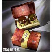 【清亮生態農場】麻油薑禮盒組420g/罐*2入