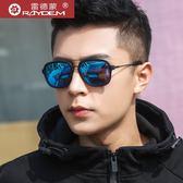 墨鏡男士新款眼鏡太陽鏡潮人偏光鏡駕駛鏡個性眼睛開車司機鏡