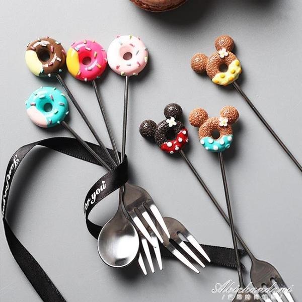 3支裝 水果勺子卡通可愛甜甜圈創意小水果叉子家用不銹鋼蛋糕勺子甜品叉 黛尼時尚精品