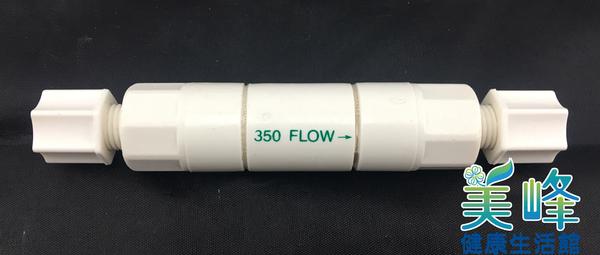 RO機.RO逆滲透廢水比2分管外牙適用50加崙RO膜350FLOW,40元