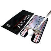 高爾夫室內推桿練習器模擬球場軌跡姿勢糾正新手推桿鏡【步行者戶外生活館】
