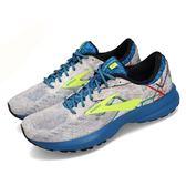 Brooks 慢跑鞋 Launch 6 藍 白 波士頓馬拉松 特殊款 輕量透氣 避震支撐 女鞋 運動鞋【PUMP306】 1202851B458