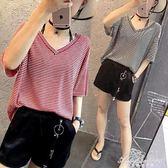 冰絲針織衫五分袖女寬鬆半袖條紋短袖T恤打底衫 黛尼時尚精品