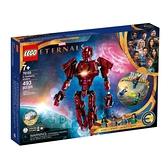 76155【LEGO 樂高積木】Marve 英雄系列 - 永恆族在 Arishem 的籠罩下