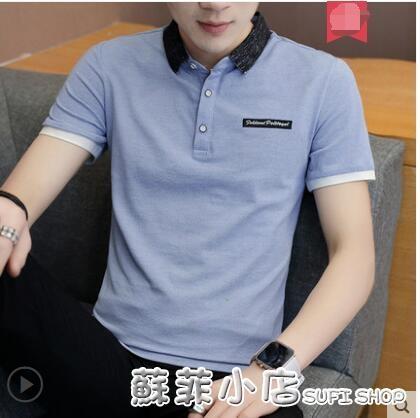 夏季短袖T恤男士韓版襯衫領POLO衫有帶領潮流冰絲翻領潮牌上衣服 中秋節全館免運