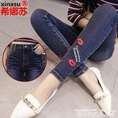 牛仔褲高彈力新款高腰牛仔褲女韓版刺繡破洞彈力顯瘦學生小腳鉛筆長褲子 迷你屋