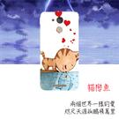 [M5s 軟殼] InFocus M5s IF9002 鴻海 手機殼 外殼 浮雕外殼 保護套 貓戀魚
