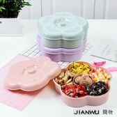 創意水果盤塑料糖果盤客廳美歐式