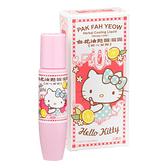 白花油 滾珠凝露 甜心萊姆 Hello Kitty 15ml【躍獅】