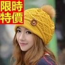 毛帽保暖兔毛-冬季新款針織女帽子6色62e41【巴黎精品】