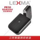 LEXMA PR10 雙模2.4GHz&藍牙觸控無線滑鼠簡報器