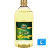 得意的一天純芥花油2.4l*6【愛買】