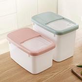 米桶 裝米桶防蟲防潮密封20斤米缸盒面桶大米面粉儲存罐家用收納儲米箱【全館免運】