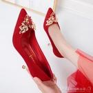 婚鞋女新款紅色婚紗新娘鞋中式結婚百搭尖頭秀禾細跟高跟鞋5 伊蘿 618狂歡