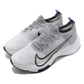 Nike 慢跑鞋 Air Zoom Turbo FK GS 灰 白 女鞋 大童鞋 氣墊設計 泡棉中底 運動鞋【PUMP306】 CJ2102-002