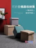 沙發矮凳 多功能收納凳子儲物凳可坐成人家用沙發小凳子收納箱神器換鞋凳JY【快速出貨】