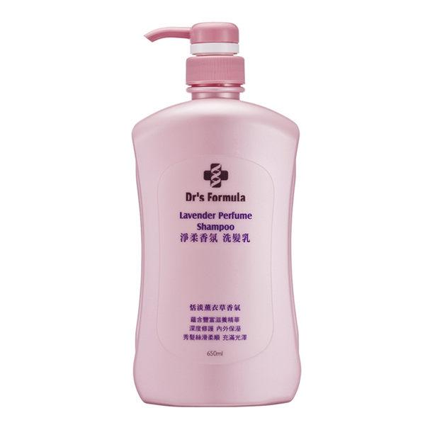 台塑生醫Dr,s Formula 淨柔香氛洗髮乳650ml