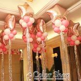 氣球雨絲彩條節日裝飾商場生日結婚布置婚禮用品流蘇亮絲效果墻     color shop