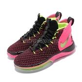 【五折特賣】Nike 籃球鞋 Alphadunk EP 粉橘 黑 男鞋 運動鞋 Hoverboard 【ACS】 BQ5402-600