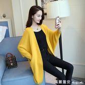 春季外套女春裝2018新款潮韓版寬鬆中長款毛衣女開衫大碼針織衫女 瑪麗蓮安