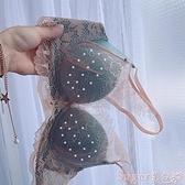 蕾絲內衣 小胸內衣女聚攏顯胸大少女文胸上托性感收副乳無鋼圈蕾絲定型胸罩  新品
