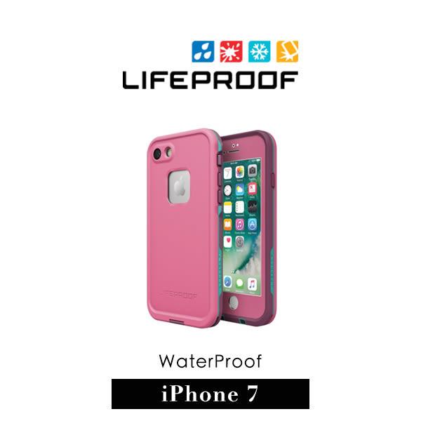 【G2 STORE】 LifeProof iPhone 7  fre 防水防摔 保護殼 - 粉紫