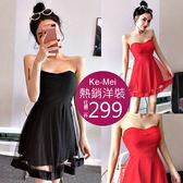 克妹Ke-Mei【AT52345】辣美人必備款併接透視歐根紗罩杯平口洋裝