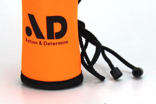 AD 眼鏡專用可掛式防水亮橘水桶袋