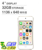 [COSCO代購] W124883 iPod touch 32GB - 金