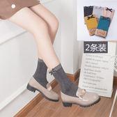 雙十二狂歡亮絲堆堆襪中筒襪子天鵝絨可愛蝴蝶結絲襪豎條閃光性感短襪女
