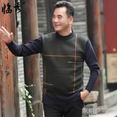 秋冬季中老年人加厚男士圓領針織打底衫毛衣爺爺裝休閒中年爸爸裝