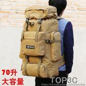 70升多功能背包戶外登山包雙肩男女大容量防水徒步旅行運動雙肩包「Top3c」
