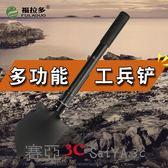 折疊鏟工兵鏟多功能釣魚鏟鐵鍬折疊鏟