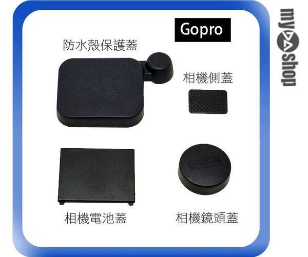 【3件任選88折】Gopro 鏡頭蓋 防水殼 鏡頭蓋 電池蓋 側蓋(83-0116)