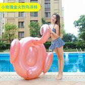 游泳圈 游泳圈成人玫瑰金彩翼坐騎獨角獸火烈鳥天鵝菠蘿浮床水上充氣浮排 芭蕾朵朵