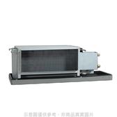 奇美定頻負壓吊隱式分離式冷氣23坪RB-TA4CW1/RC-TA4CW1