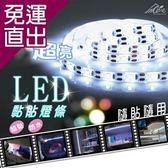 Incare 居家戶外黏貼式LED燈4入組【免運直出】